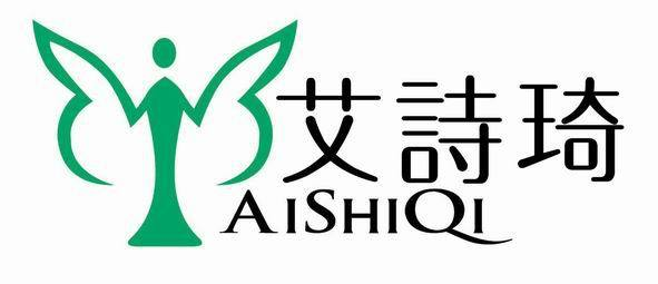 Aseky Lingerie Co., Ltd.