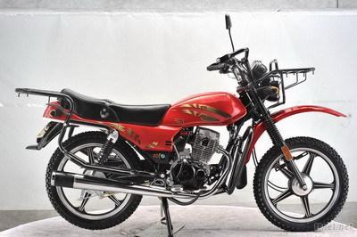 Motorcycles Dirt Bikes BSX125-S