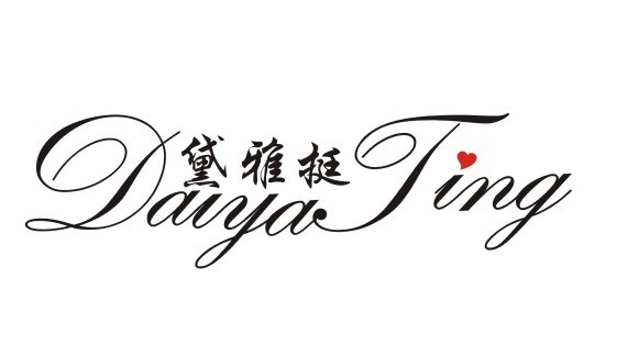 Guangzhou Daiyating Fashion Co., Ltd.