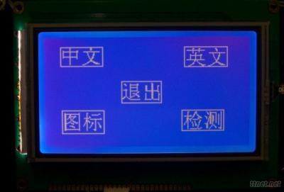 Graphic LCD Module W/Backlight & Touch Screen