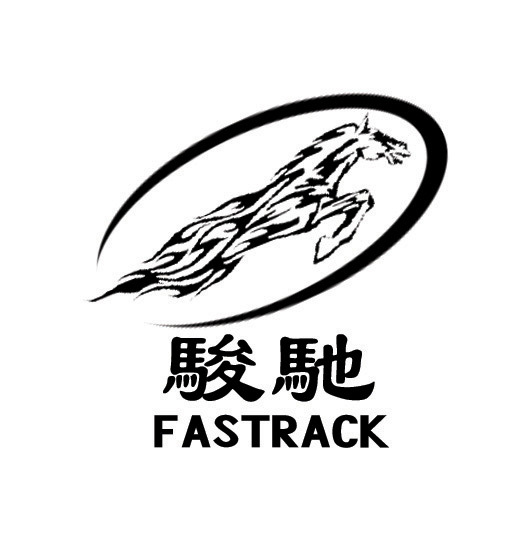 Jinan Fastrack CNC Equipment Co., Ltd.
