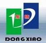 Zhucheng Dongxiao Biotechnology Co., Ltd.