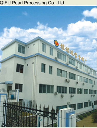 Guangzhou Qifu Pearl Processing Co.,Ltd.