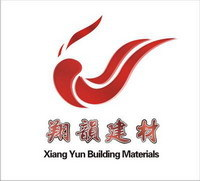 Guangzhou Xiangyun Building Material Co., Ltd.