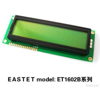 16X2 Yellow-Green Background Character LCD Module