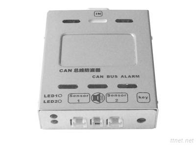 Audi CAN Bus Alarm for A6/Q7 2006--now