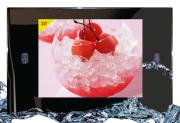 10.4 Inches Waterproof Mirror Tv, Bathroom Mirror Tv