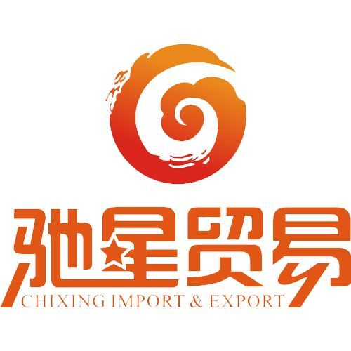 Yiwu Chixing Import & Export Co., Ltd.