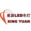 Xingyuan Auto Accessories Co., Ltd.