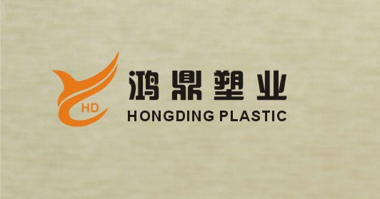 Shangyu Hongding Plastic Co., Ltd.