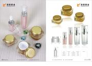 Plastic Cosmetic Packaging Container