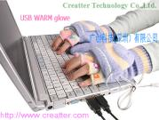 USB Warm Gloves, Electrothermal Boots