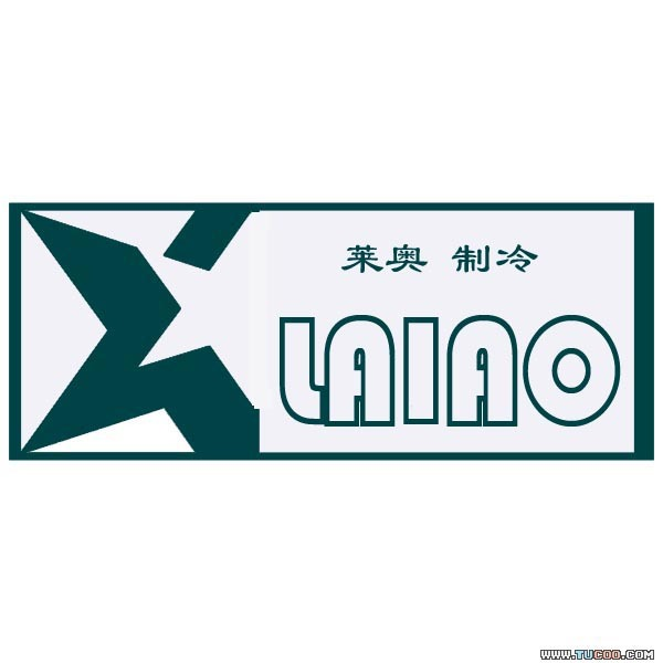 Shanghai Laiao Refrigeration Equipment Co., Ltd