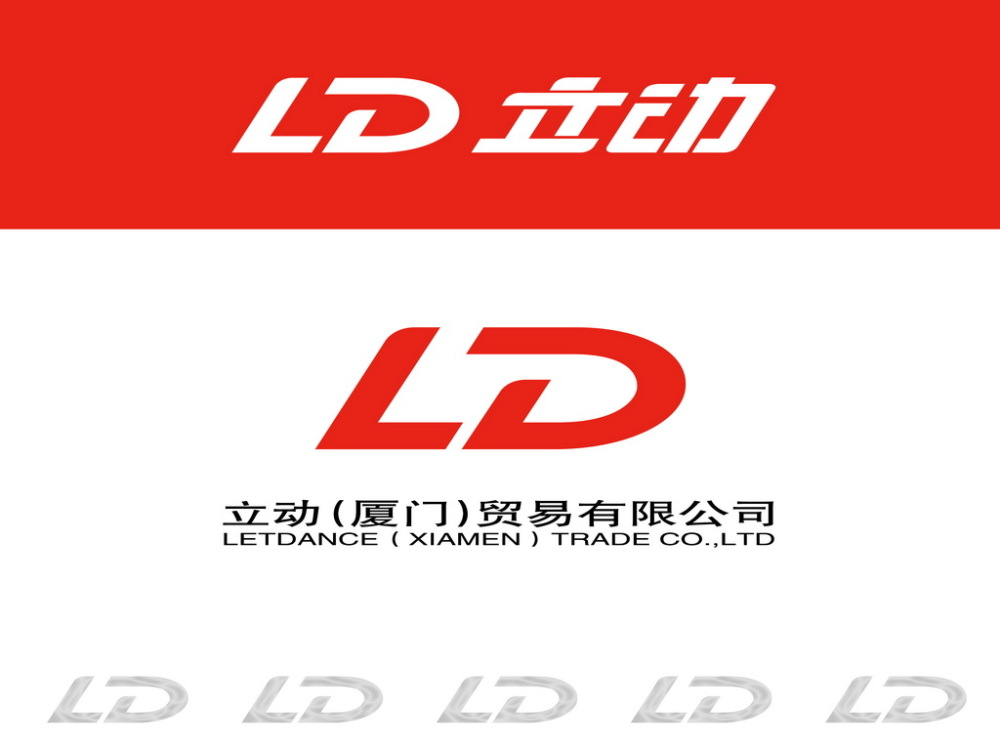 Let Dance (Xiamen) Trade Co., Ltd.