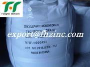 Tech Grade Zinc Sulphate Monohydrate For Mordant With Zn 35%