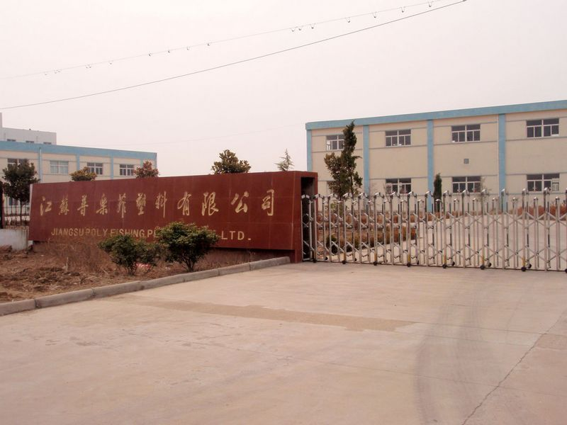 Jiangsu Poly Fishing Plastic Co., Ltd.