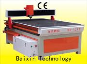Advertisment CNC Router