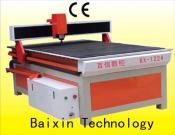 Wood Slip Engraving Machine