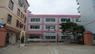 Shenzhen Jiarun precision Industry Co., Ltd