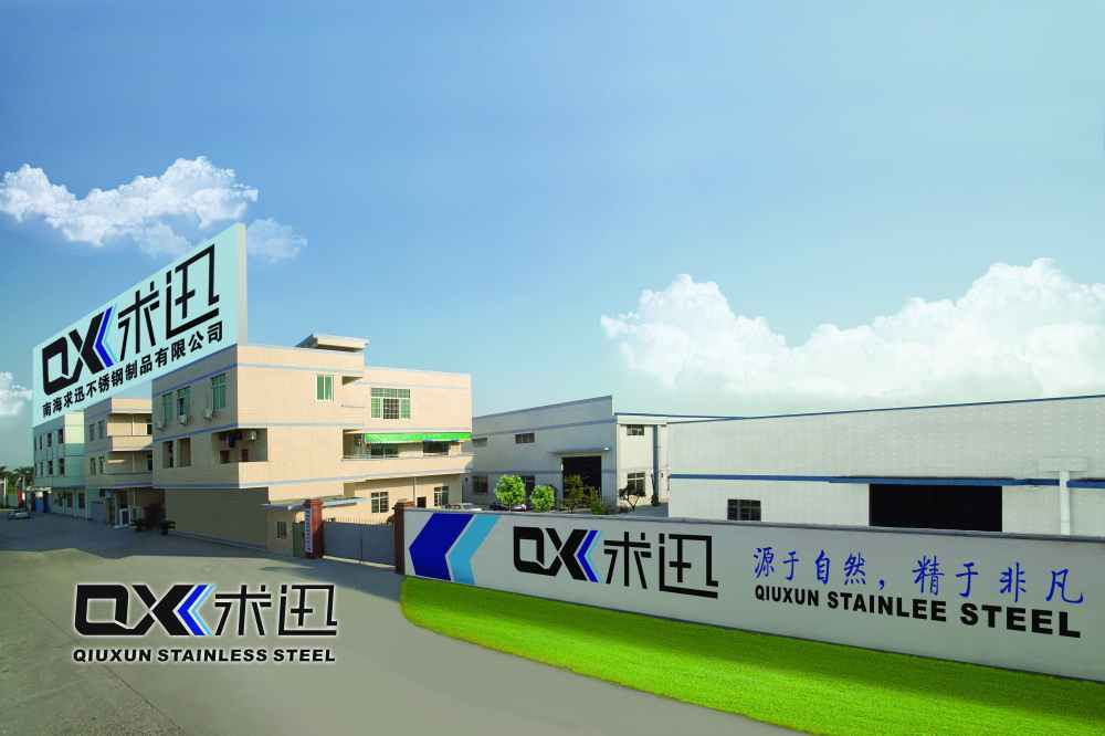 Foshan Qiuxun Stainless Steel Product Co., Ltd