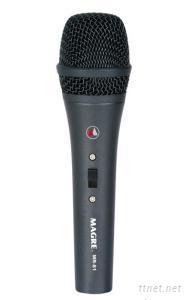 WiredMicrophone