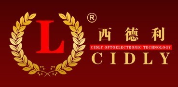 Shenzhen Cidly Optoelectronic Technology Co.,Ltd