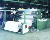 Flame Laminating Machine