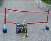 Yard Tennis Set