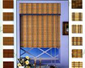 Woven Wood/Bamboo Roll-up/Roman Shade