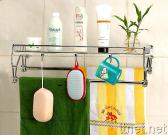 Bathroom Towel Rack, Stroage Rack