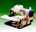 Compact Type Blindstitch Machine