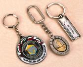 Key Chain, Key Ring, Key Holder