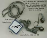 Super Mini FM Auto Scan Radio