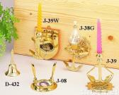Brass Candleholders & Gifts