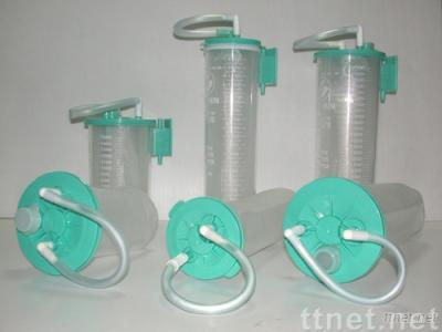 Suction Bags