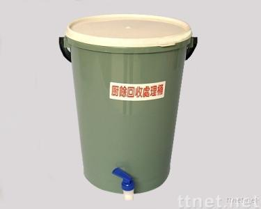 Kitchen Waste Recyclable Cask