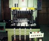 Stainless Steel Rivets Machine