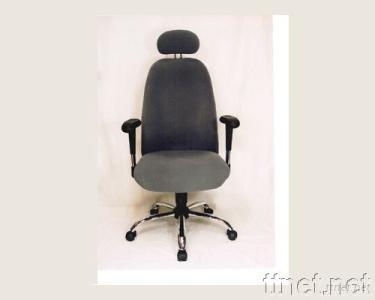 Multi-function Chair Multifunctional Office Chair