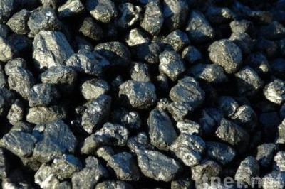 Coal Anthracite Coking Steam