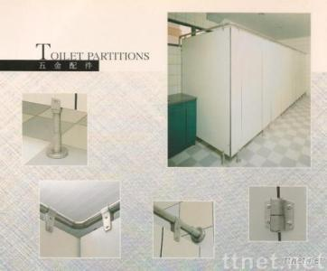 Toilet Partitions Hardware