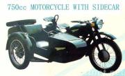 chinese 750cc motorcycle with sidecar