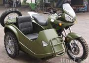 JH600 sidecar motorcycle