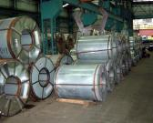 Alloy Tool Steel Coil