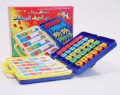Arabic Spelling Game