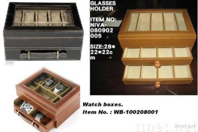 Faux Leather Glasses Display Boxes