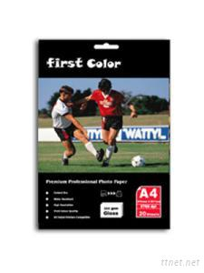 Gloss RC Inkjet Photo Paper