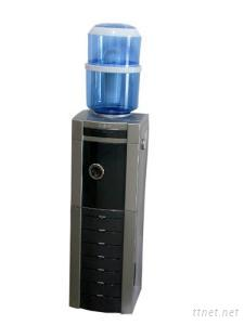 Vertical Water Dispenser with Refrigeration