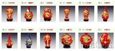 Chinese Red Ceramic State Gifts