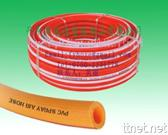 PVC Spray Air Hose
