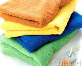 Tricot Knitted Microfiber Bath Towel